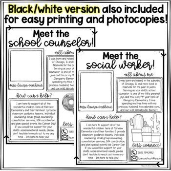 Meet The School Counselor or Social Worker EDITABLE Flyer