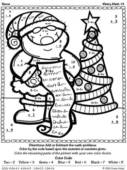Christmas Merry Math Activities: Addition & Subtraction