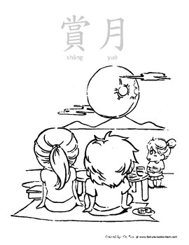 Mid-Autumn Festival Coloring Pages {Traditional Chinese