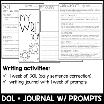 Mid Winter Break Homework Packet 3rd and 4th Grades by