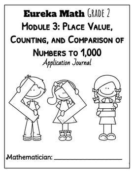 Eureka Math (Engage NY) Module 3 Application Problems