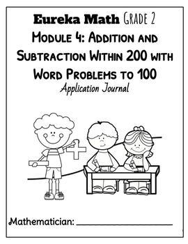 Eureka Math (Engage NY) Module 4 Application Problems
