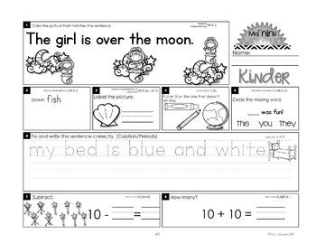 Morning Work Kindergarten Common Core ELA and Math