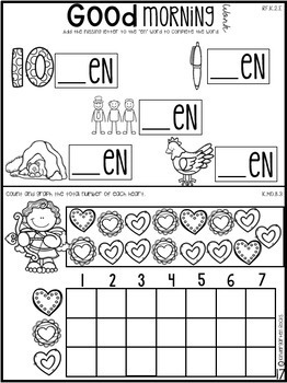 February Morning Work Notebook Unit 6 for Kindergarten by