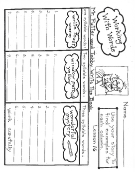 Mr. Putter and Tabby Write the Book 2nd Grade Harcourt
