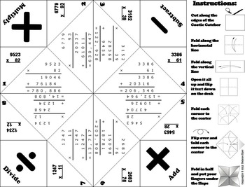 Multi Digit Multiplication Game for 3rd, 4th, 5th, 6th
