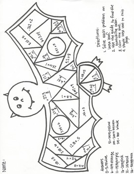 Multiplying Decimals Halloween Coloring Activity by Champs