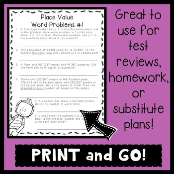 NO PREP Place Value Packet (4th Grade) by The Resource