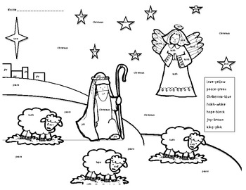 Nativity Color by Christmas Word-Kindergarten by My Kind