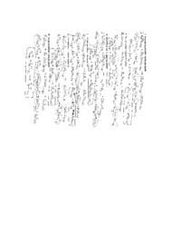Net Ionic Equations worksheet by MJ   Teachers Pay Teachers