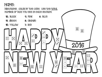 New Years Coloring Sheet 2018 by Kathy Romano and