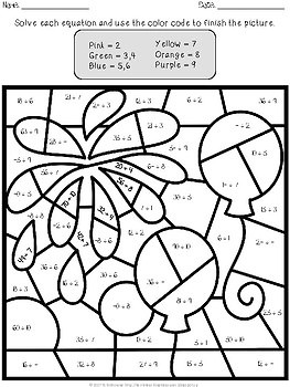 New Year's Multiplication and Division Color by Number by