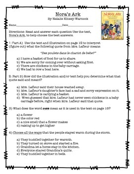 Text Dependent Questions for Independent Reading | Worksheet