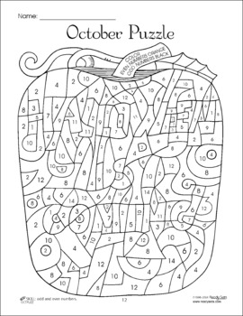 October 32-Page Thematic Lesson Plan Booklet by Mary