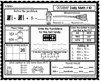 October Daily Math (2nd Gra... by Teaching Second Grade