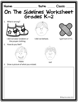 On The Sidelines Worksheet {Non-Participation Worksheet