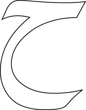 Outlined Arabic Alphabets حروف اللغة العربية مفرغة by