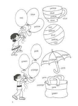 Oxford Activity Books for Children: Book 1 by Teacher