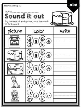 Phonics CVCE Sound it out-Kindergarten/First Grade by Mrs