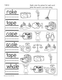 Phonics Printables- Long Vowel a_e Freebie! | TpT