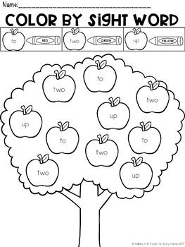 Pre-Primer Color by Sight Word: Apples by Tools for Busy