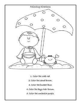 Preschool Summer Receptive Language Packet by kim