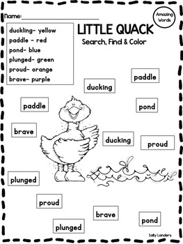 Print & Go Pack! LITTLE QUACK {Kindergarten Reading Street