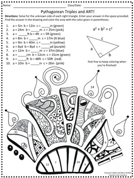 8th Grade Math Pythagorean Triples and Art Worksheet by