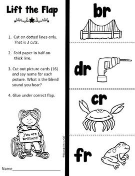 R Blend Activities & Funsheets (br, cr, dr, fr, gr, pr, tr