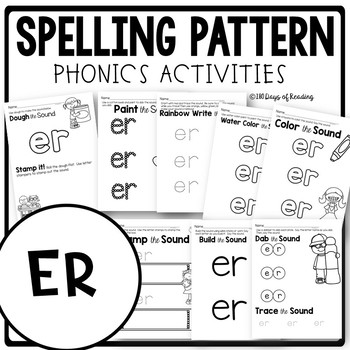Ambiguous Vowels Worksheets For Second Grade. Ambiguous