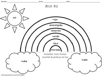 Rainbow * Spanish * Religious * Printable * Coloring Sheet