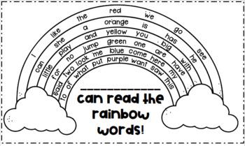 Rainbow Words Benchmark Advance Kindergarten Reading