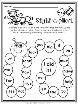 Get Ready to Read: NO PREP Kindergarten Printables! by