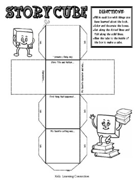 Reading Response: Story Cube by KidZ Learning Connections