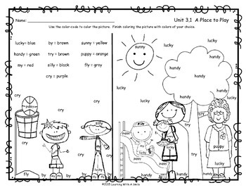 Reading Street FREEBIE First Grade Color By Word A PLACE