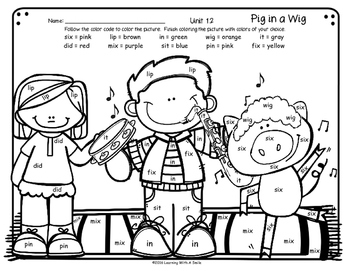 Reading Street First Grade FREE Color by Word PIG IN A WIG