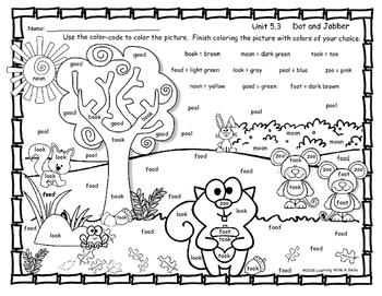 Reading Street FREEBIE Color By Word DOT AND JABBER Unit 5