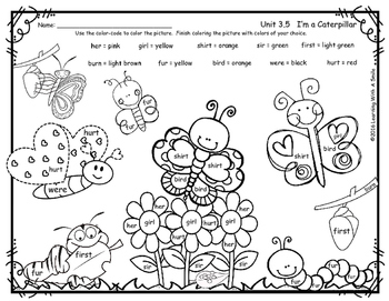 Reading Street FREEBIE Grade 1 Color by Word I'M A