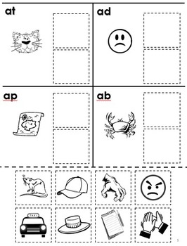 Free Rhyming Cut and Paste for Phonological... by Tchrgrl