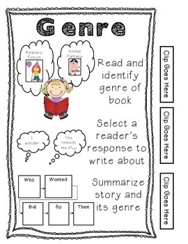Rigorous Centers & Center Rubrics {1st Grade} by Kinder