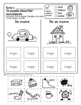 SPANISH 200+ Page NO PREP Kindergarten Printables SPANISH