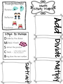 STAAR Math Study Bits for foldables, flashcards, etc. (OLD