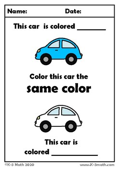 Same and Different Colors Worksheets Coloring Activity