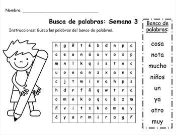 Senderos: Primer Grado: Unidad 1: Práctica del vocabulario