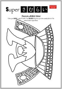 Sensei-tional Feudal Japan: Samurai Kabuto Helmet Mindful