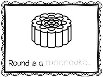 Shapes Class Book: Round is a Mooncake {Mid-Autumn