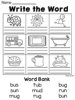 Short U Worksheets and Activities {NO PREP!} by Miss