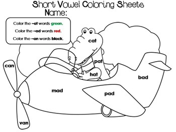 Short Vowel Coloring Worksheets- Summer Theme by Victoria