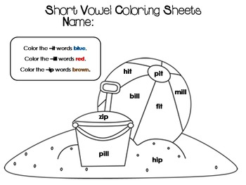 Short Vowel Coloring Worksheets- Summer Theme by Vickie