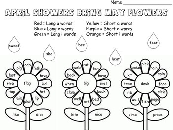 Short/Long Vowels Read and Color (April, May, Spring Theme